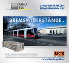Foto: Straßenbahn ULF – Hofburg © Wiener Linien | Zinner / Foto: Brems-Widerstand 3PQ4 © GINO AG